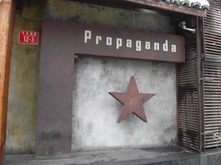 China's Propaganda | by Cory M. Grenier