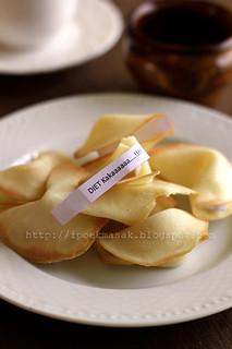 Fortune Cookies *ngehehehe*
