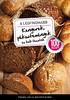 2012. január 31. 14:39 - kenyér