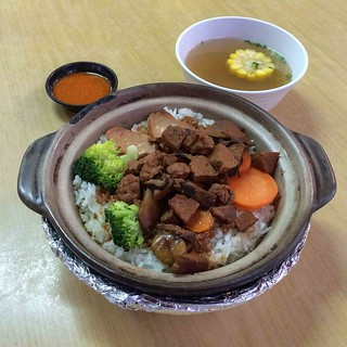 vegetarian_villas_claypot_rice | by littlegreenwok