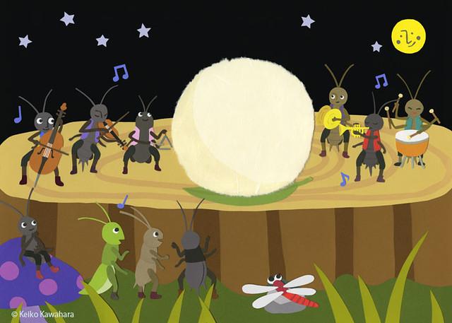 Moon child scene4