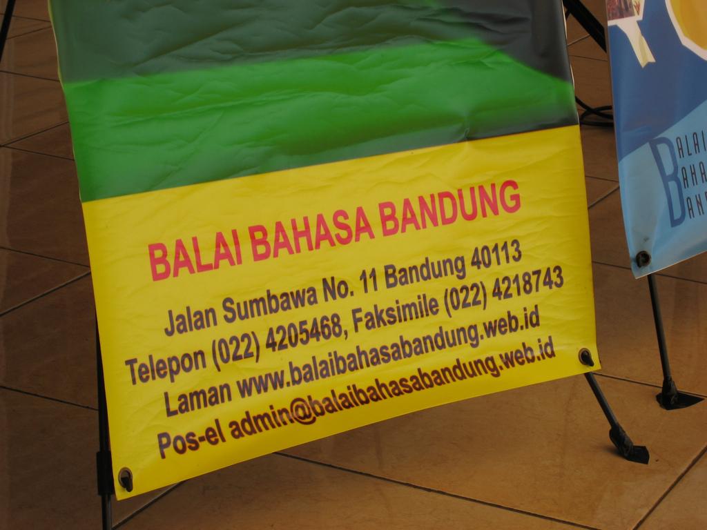 Balai Bahasa Bandung banner 2