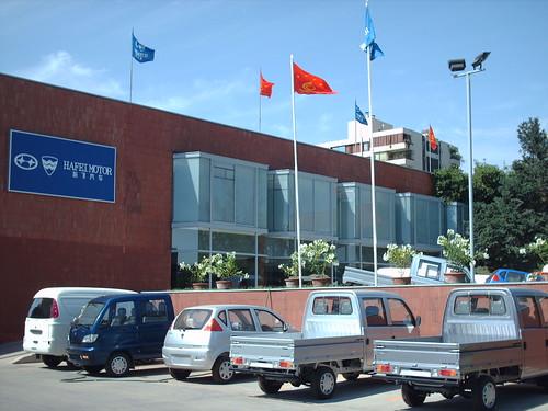 Hafei Bilbao - Chinacar (2008 Enero 08)