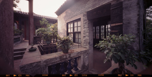 Wide Angle Pinhole Photography on 6x12 Medium Format Roll Film