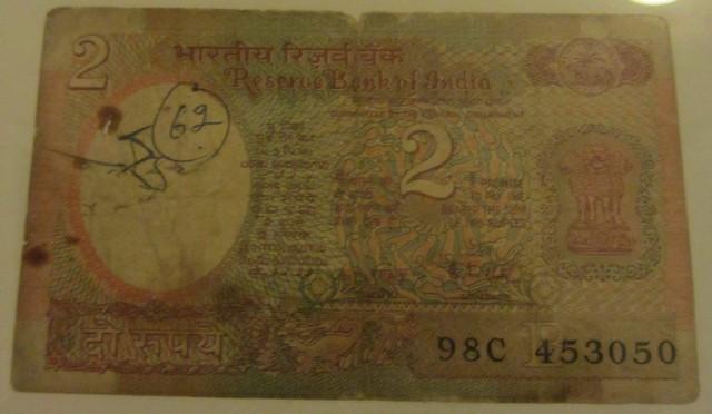 2 Rupee banknote