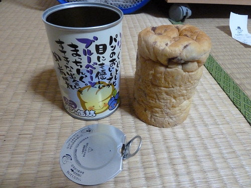 Bread in a can   by kalleboo