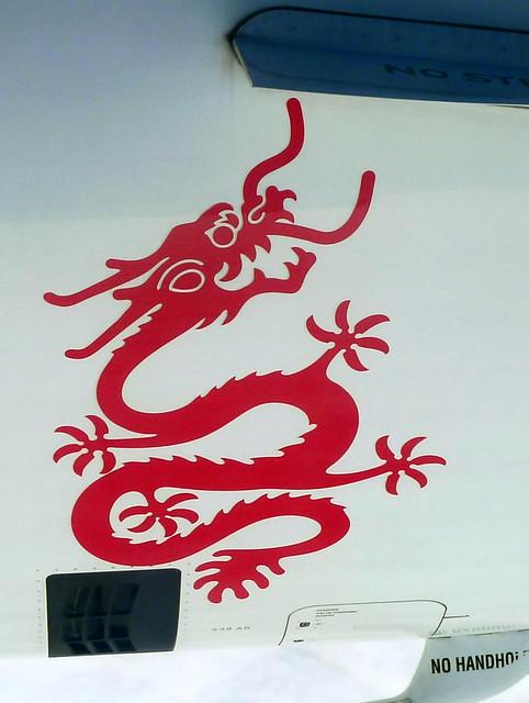 Dragon(air)