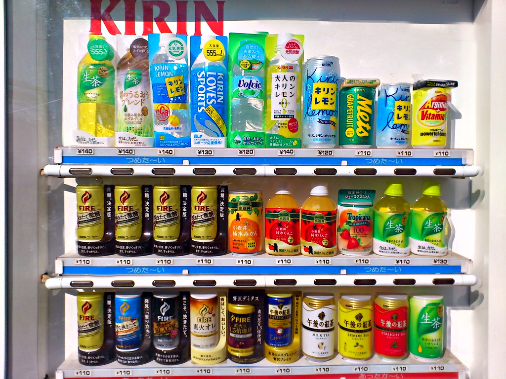the complete guide to japanese drinks in a vending machine in HDR