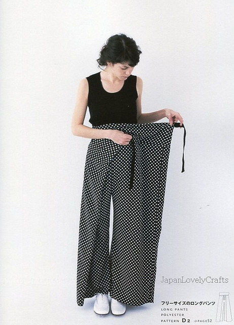 1 Pattern & A Little Something Extra by nooy, 2 Variation Style From 1 Pattern - Japanese Sewing Pattern Book 7