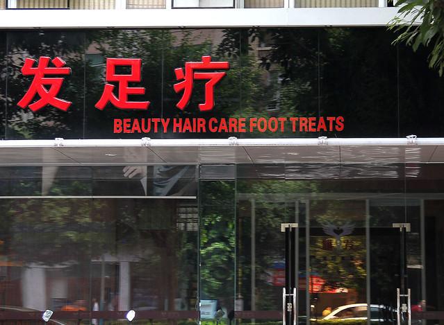 Beauty Hair Care Foot Treats