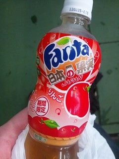 Fanta Japanese Apples | by kalleboo