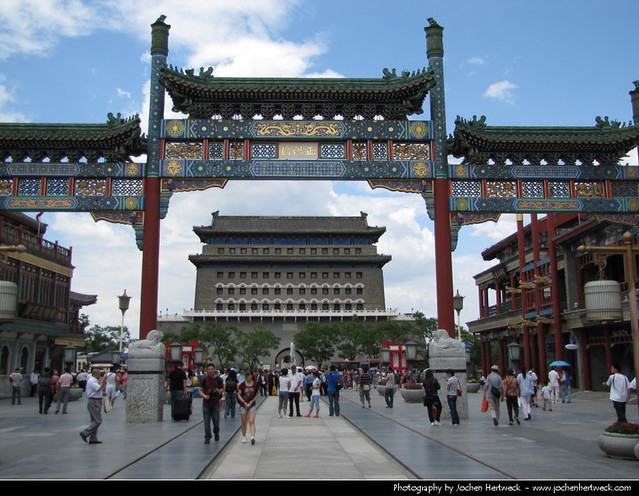 Qianmen Dajie, Beijing, China