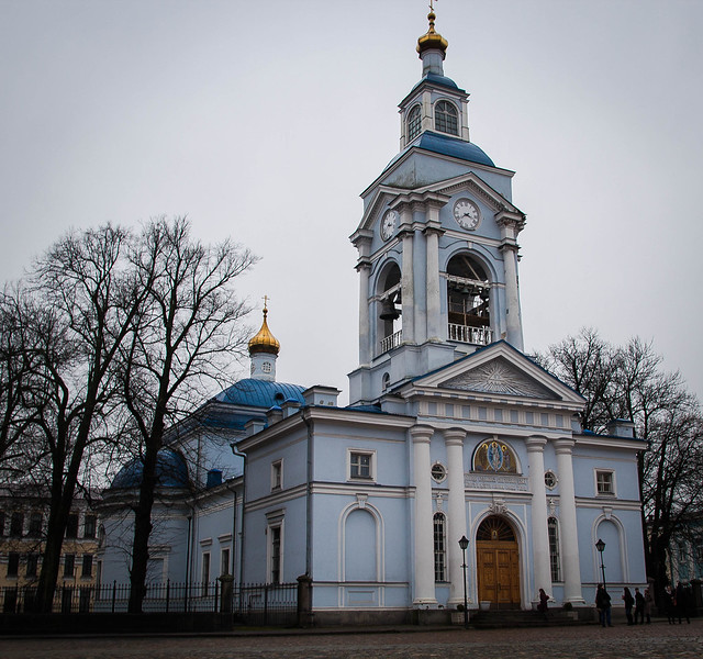 """20 ноября 2015 года. Конференция """"Миссия православной молодёжи и будущее России""""."""