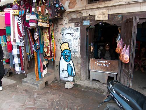 Mama's Tea Shop, Kathmandu   by TenSafeFrogs