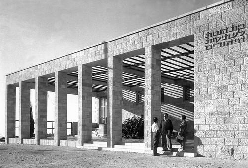 Institute Of Archaeology, Mt. Scopus Campus