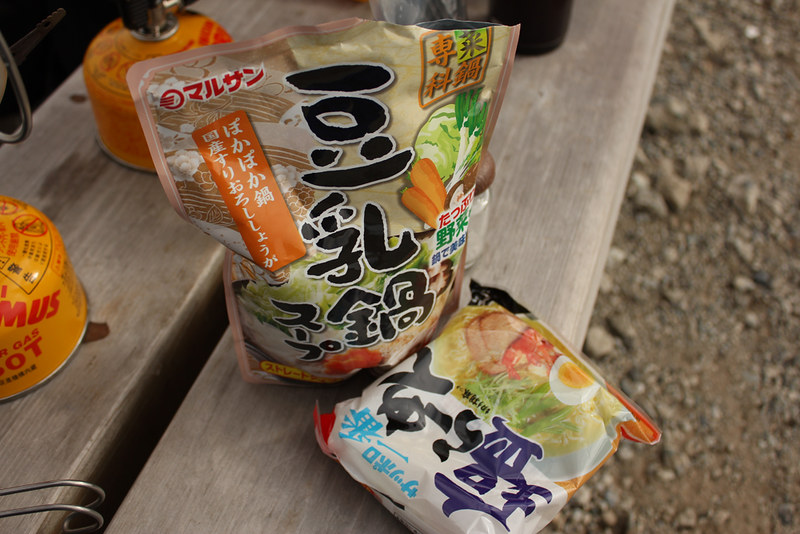 箱根駒ヶ岳山頂ランチ