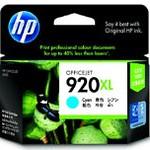 #7: ヒューレット・パッカード HP 920XLインクカートリッジ シアン