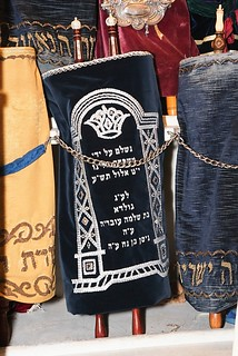 Sefer Torah | by STAMink