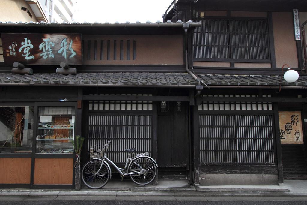 町 家 --- Traditional house in Kyoto ---