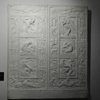 « Porte de Psyché » par Paul Landowski