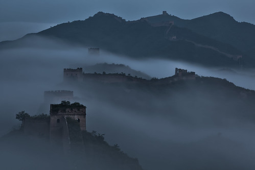 Fog on the wall
