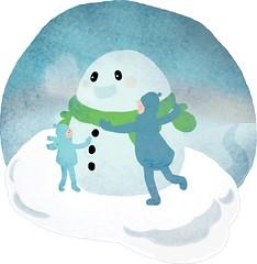 2011. december 11. 22:08 - Ölelj meg! - installáció a Goethe intézetben