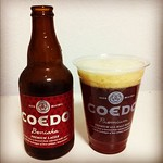コエドブルワリー 紅赤 -Beniaka- #coedo #beer #saitama