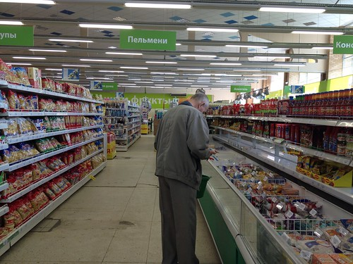 Who says supermarkets are empty?