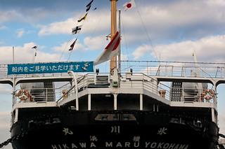 Puerto de Yokohama | by lapastillaroja