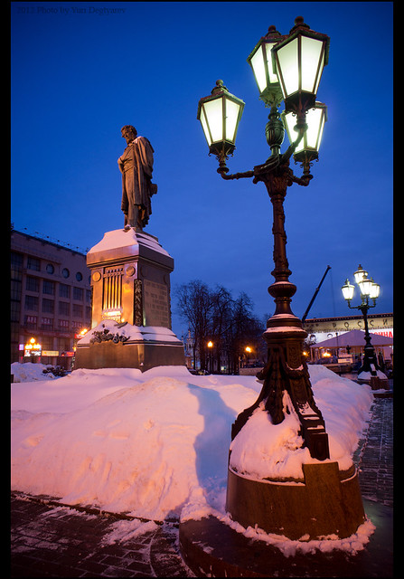 Moscow. Monument to Alexander Pushkin.