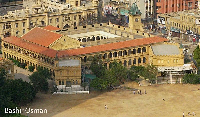 SINDH MADRASAT-UL-ISLAM | 'Sindh Madrasa-tul-Islam Universit