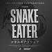 Snake Eater by Bao Office
