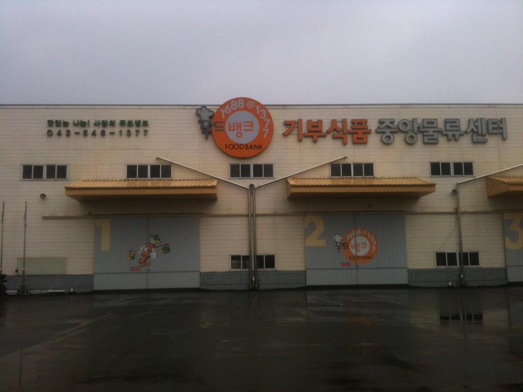 Food bank Korea Central Distribution Center | The Food Bank … | Flickr