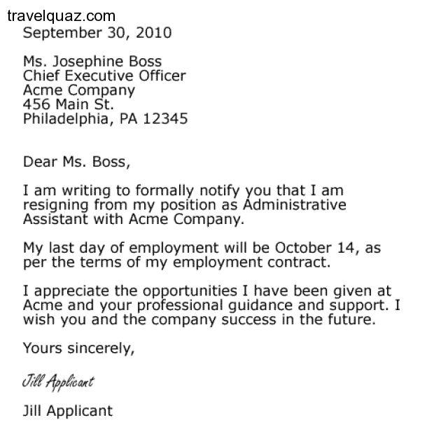 Resignation Letter Example 2015