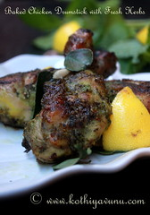 Baked Chicken Drumstick with Fresh Herbs   Kerala Style Baked Mint Coriander Chicken Drumstick Recipe 5 (2)