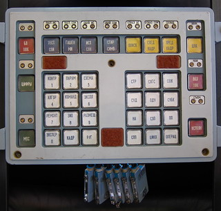 Mir Space Station Command Control Console and Monitor | Flickr