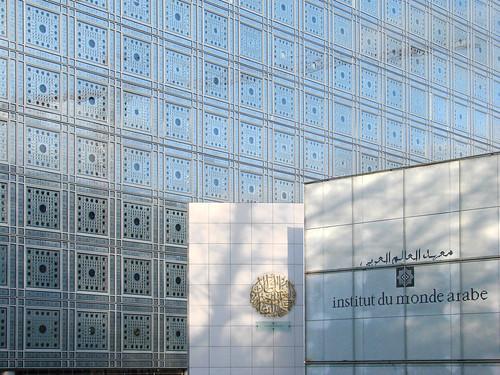 Le musée de l'Institut du monde arabe a rouvert ses portes | by dalbera