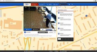 Wahllokal online: Wahlkommission