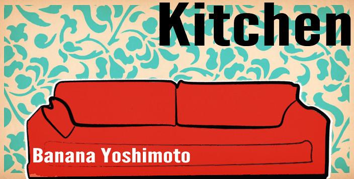 Kitchen Banana Yoshimoto Www Unavacamulticolor Blogspot