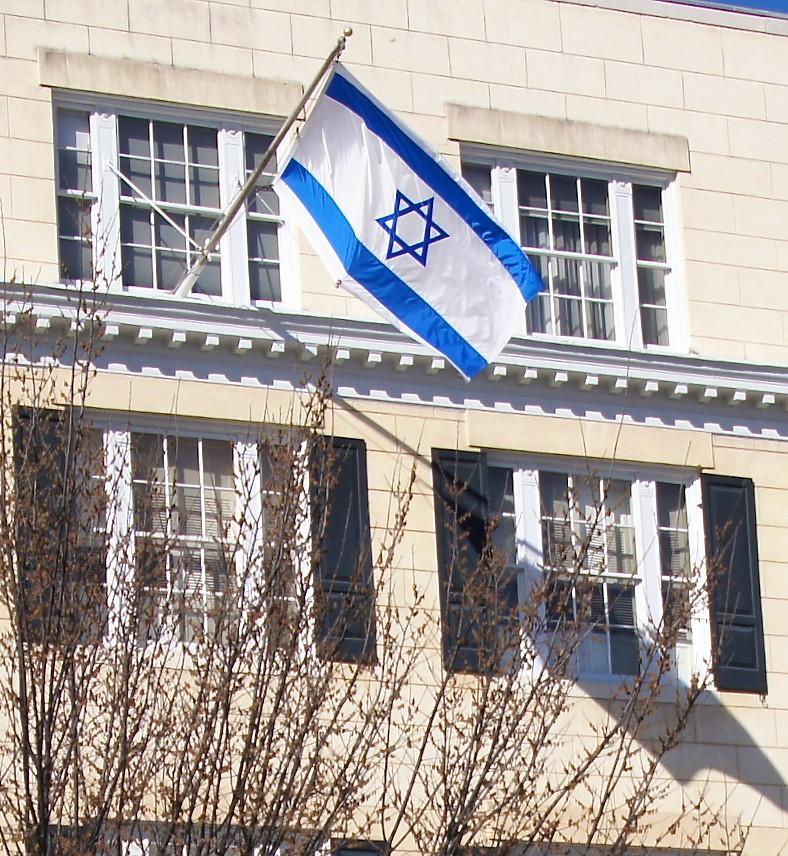 Israeli Flag flies over Blair House, Washington, DC 9781