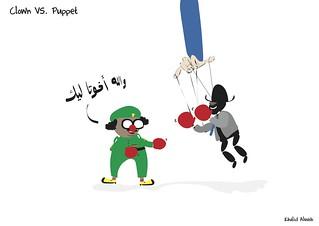 Clown VS. Puppet