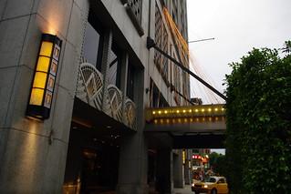 The Landis hotel taipei | by Twang_Dunga