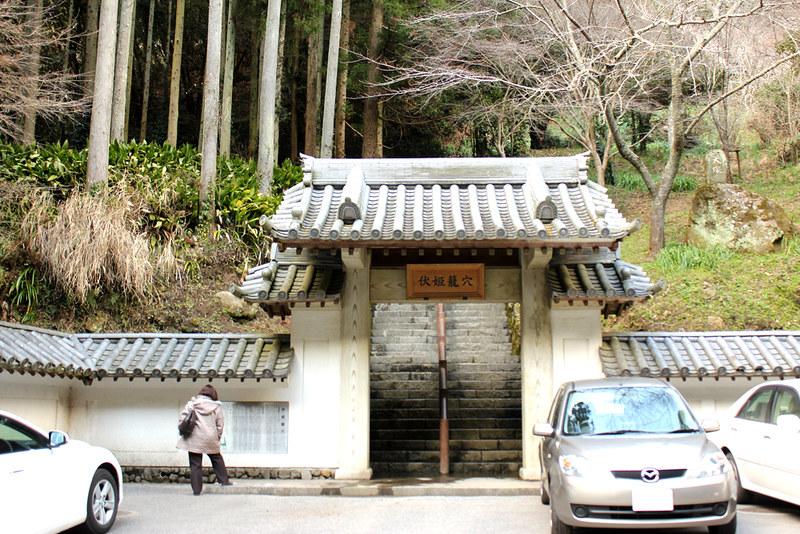 20120311_伊予ヶ岳_0084