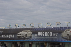 Nizhny Novgorod International Airport