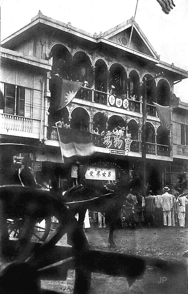 Office of the Cantonese Association, 459 Dasmarinas St. in Binondo, Manila, Philippines, early 20th Century