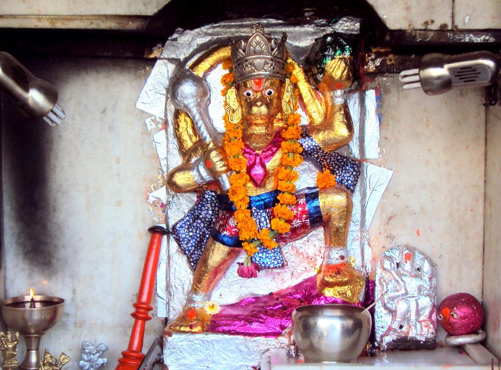 Lord Hanuman | Hanuman (Sanskrit: हनुमान्, Hanumān