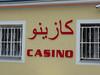 Islám sice hazard zapovídá, ale casino arabským návštěvníkům vychází vstříc, foto: Petr Nejedlý