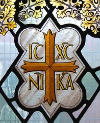 IC XC NI KA
