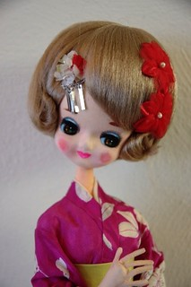 Vintage 1960s Huge Geisha Pose Doll