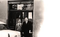 مع قصي ابن محب الخطيب امام المكتبه السلفية -  القاهره